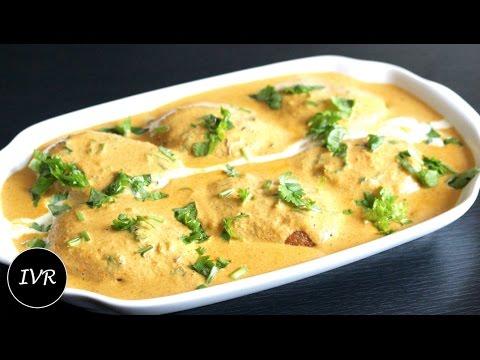Xxx Mp4 Malai Kofta Korma Recipe Malai Kofta Restaurant Style Malai Korma Recipe Malai Kofta 3gp Sex