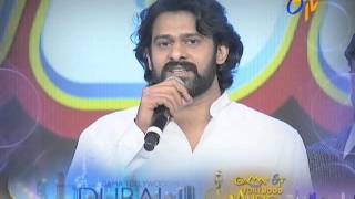 GAMA Tollywood Music Awards 2015 - 18th March 2016 - Latest Promo