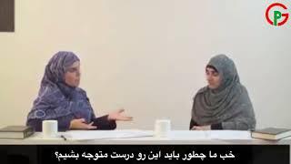 این دو زن مسلمان توضیح میدهند که مرد چطور باید همسرش را کتک بزند! (سورهء النساء آیهء سی و چهارم)