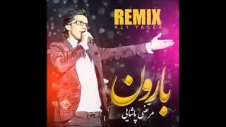 Morteza Pashaei  Baroon  New Remix 2015