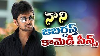 Nani Jabardasth Telugu Comedy Back 2 Back Comedy Scenes || Latest Telugu Comedy 2016