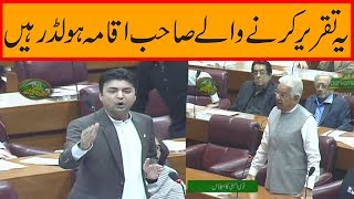 Murad Saeed best reply to Khawaja Asif in National Assembly Today session | Murad Saeed complete