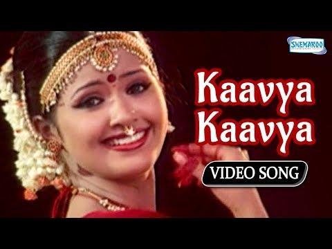 Xxx Mp4 Kaavya Kaavya Dharma Darshan Kannada Hit Song 3gp Sex