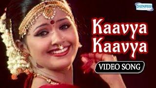 Kaavya Kaavya - Dharma - Darshan Kannada Hit Song