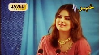 Ghazala Javed - Lag Rasha Kana