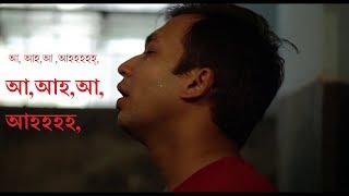 দেখুন Shawon বাথরুমে গিয়ে কিভাবে গিটার বাজাচ্ছে  | Bangla Funny Video | BY ATAI BasTob |