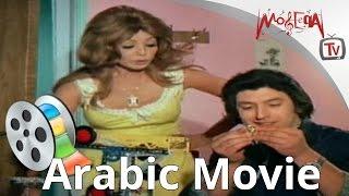 الفيلم العربي I غراميات خاصة - ناهد شريف و عمر خورشيد