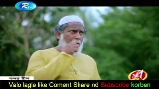 jomoj 5 by Mosharraf Karim  যমজ ৫  Bangla Eid Natok 2016