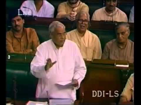Atal Bihari Vajpayee Angry Unseen Speech In Parliament
