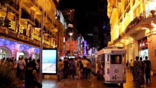 West Nanjing Road 南京東路 ~Night Shanghai Vol.2~