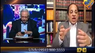 إيران فى نبوات الكتاب المقدس فى الأيام الأخيرة - أكرم حبيب