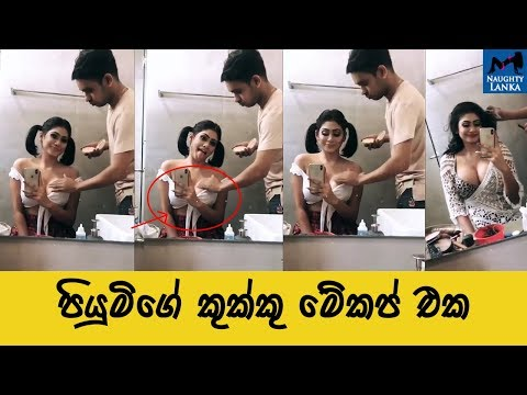 Xxx Mp4 Piumi Hansamali Makeup Room Record 3gp Sex