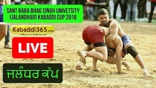 Sant Baba Bhag Singh University (jalandhar) Kabaddi Cup (Live) 31 Dec 2016