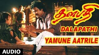 Thalapathi Movie Songs | Yamune Aatrile Song | Rajanikanth,Mammootty,Shobana | Ilayaraja |Maniratnam