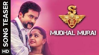 Mudhal Murai | Song Teaser | S3 | Suriya, Anushka Shetty, Shruti Haasan