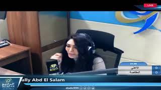 سالي عبد السلام : يعنى مش هتمشى غير لما تهزء الى مزعلك !! | اتمسوا | على الراديو9090