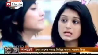 Bangla Natok 2016   Otopor Amra   Allen Shuvro   Jovan   New HD