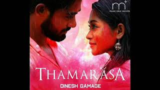 Thamarasa-Lyrics video-Dinesh Gamage
