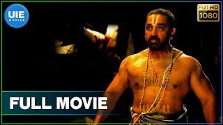 Dasavathaaram Tamil Full Movie
