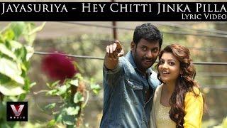 Jayasuriya - Hey Chitti Jinka Pilla | Lyric Video | Vishal, Kajal Aggarwal | D Imman | Suseenthiran