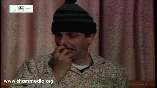 من أجمل مشاهد عش المجانين-   درويش عمل مقلب ب أمو وصهرو -  اندريه اسكاف