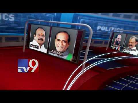 Xxx Mp4 Political Mirchi Masala News From Telugu States 16 02 2019 TV9 3gp Sex