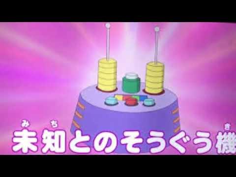 Xxx Mp4 【Doraemon】 Dirty Tools Zesummegesat 【Anime】 3gp Sex
