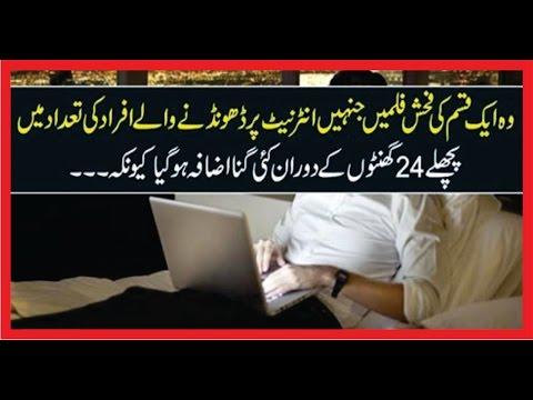 Xxx Mp4 Porn Video Search Karny Waly Afrad Ki Tadad Mein Herankun Izafa 3gp Sex