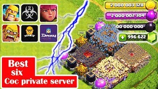 Best Six COC private servers 2018  Clash of Clan