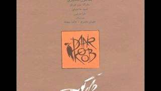 Mehran Modiri & Hamed Behdad - Torbaat