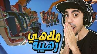 ارهب و اخطر ملاهي في العالم !! (( لا تفوتككك 😱 )) - 1# Planet Coaster