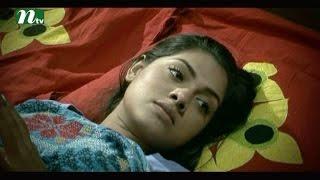 Bangla Natok Chander Nijer Kono Alo Nei l Episode 25 I Mosharaf Karim, Tisha, Shokh l Drama&Telefilm