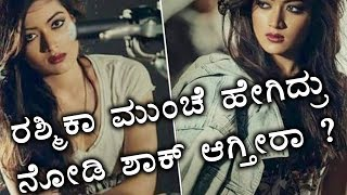 Rashmika Mandanna Modelling Days | Unseen Photos  | Filmibeat Kannada