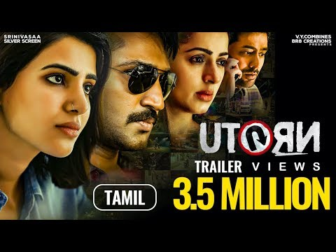 Xxx Mp4 U Turn Tamil Official Trailer Samantha Akkineni Aadhi Pinisetti Bhumika Rahul Pawan Kumar 3gp Sex