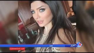 دردسرهای ژست های مشابه با کارداشیان برای مدلهای ایرانی