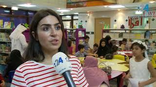 كيف يتعلم الأطفال في مكتبات أبوظبي تقارب الهويات والثقافات والأديان؟
