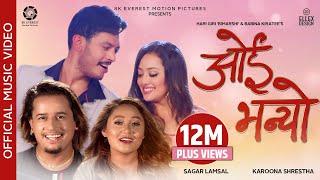 Oye Bhanyo - Sagar Lamsal | Karoona Shrestha | Hari Giri 'Bimarshi' | Babina Kiratee | Music Video