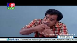 Bangla Natok Red Signal Part 76 [HD 720P]