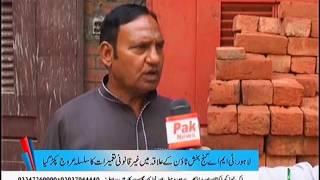 Lahore : TMA Ganj Bakhsh Town Men Gair Qanoni Tamirat Ka Silsala Jari 20/08/2016