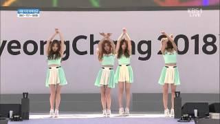 [HD] 150516 Girl's Day - Darling + Something @ 2018 Pyeongchang Winter Olympics G-1000