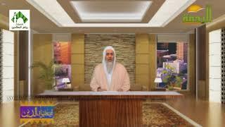 ليتفقهوا فى الدين (2) للشيخ مصطفى العدوي 18-5-2018
