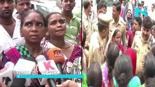 कानपुर: ई-रिक्शा चालक का शव रख परिजनों ने किया हंगामा, मांगा मुआवजा