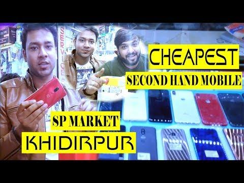 Xxx Mp4 CHEAPEST 2ND HAND MOBILE IN SP MARKET KHIDIRPUR INDIA SAKIR VINES 3gp Sex