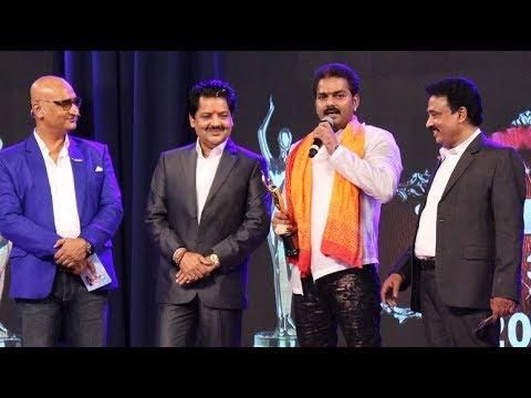 Xxx Mp4 Pawan Singh Bhojpuri Award 2017 Awdhesh Mishra Rani Chaterjee Vinod Gupta Udit Naryan BBC BHOJPURI 3gp Sex