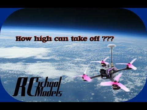 Как высоко взлетит гоночный квадрокоптер? :) Проверяем...
