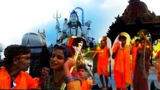 NEW SAVAN SONG BHOLE BABA BOL BAM VIDEO BHANGIYA KE NASHA SAWAN GEET 2018 HD VIDEO
