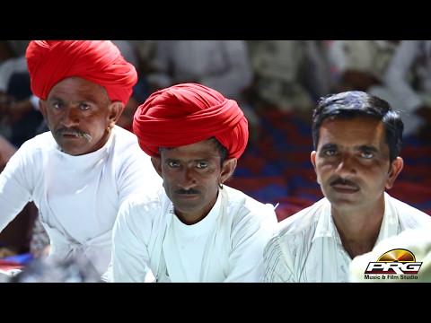 Xxx Mp4 Desi Marwadi Bhajan Mahindar Singh Dewra श्री सुन्धा माँ Savidher Live PRG 3gp Sex