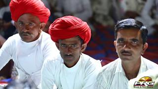 Desi Marwadi Bhajan | Mahindar Singh Dewra | श्री सुन्धा माँ Savidher Live | PRG