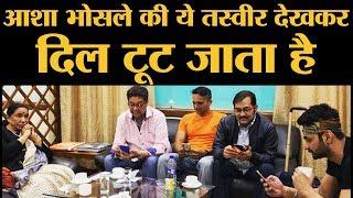 Asha Bhosle का ट्वीट हमारे आपके घर, मोहल्ले, देश और दुनिया की सच्चाई है