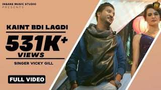 Kaint+Bdi+Lagdi+%7C+%28Full+Video%29+%7C+Vicky+Gill+%7C+Ashok+Punjabi+%7C+Qatar+Gs+Records